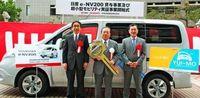 電気自動車の普及へ、沖縄県と日産が提携 6台レンタル