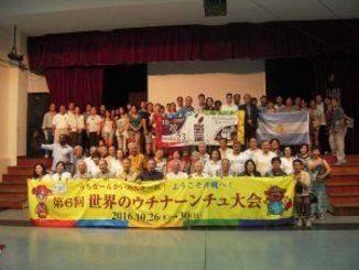 世界のウチナーンチュ大会のPR説明会を行った南米キャラバンのメンバーら