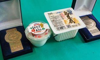 モンドセレクションを受賞したホクガンのジーマーミとうふ、島豆腐