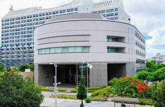 沖縄県議会棟