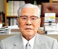 拓南製鐵会長の古波津清昇氏死去 県工連会長など歴任、製造業の発展に尽力