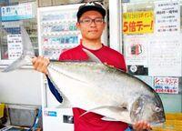 [有釣天]200メートル猛ダッシュ 安謝川で仕留めたガーラは、ビッグな112センチ