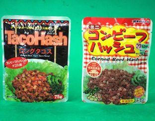 香港の現地スーパー・パークンショップでの定番化が決まった沖縄ハム総合食品の(右から)「ミニコンビーフハッシュ」と「ロングタコス」
