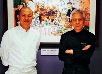 やんばるの食材を使ったフレンチメニューを紹介した小久江次郎シェフ(右)と島袋司シェフ(提供写真)