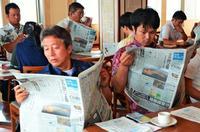 仕事で役に立つ新聞活用法を紹介 沖縄県ホテル旅館組合で読み方講座