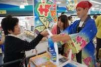 島の宝に自信 沖縄・伊平屋島の中学生が開発した「トゥナーザ」とは