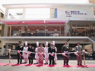 2006年4月に移転開校した安田ゆう子クッキングスクール=沖縄県那覇市