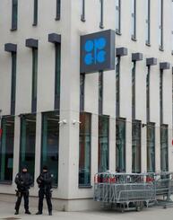 OPECの本部=ウィーン(ロイター=共同)