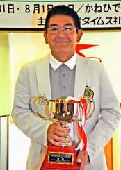 タイムス杯ゴルフ一般の部で、18年ぶり6度目の優勝を果たした仲村達也=かねひで喜瀬CC