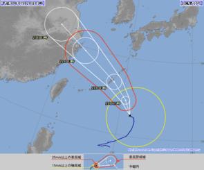 台風10号の進路予想図(気象庁HPより)