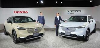 ホンダのSUV「ヴェゼル」の新型車=22日午前、東京都港区
