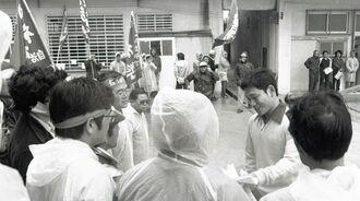 那覇市小禄地区の成人式で、私服の自衛官を「参加しないで」と呼び止める労働組合員ら=1979年1月15日