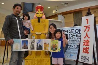 1万人目の入場者になった仲里莉璃ちゃん(右)=6日、浦添市美術館