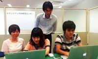 セキュリティーソフト開発へ ネットワールド・沖高専 共同研究