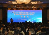 中国で北前船寄港地フォーラム 交流促進し観光客誘致狙う