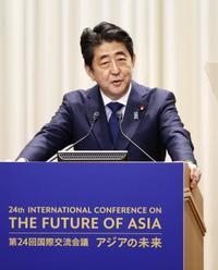 首相「未来へ大きな一歩を」 米朝会談前に北朝鮮に呼び掛け