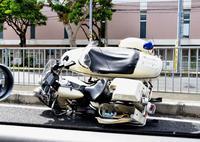 沖縄県内でバイク事故相次ぐ 運転の2人死亡 嘉手納・浦添