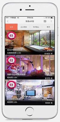 観光用アプリ、台湾から参入 IT企業ファンナウ 沖縄に着目、加盟店募る