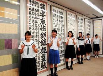 書道部門に作品を出展している沖縄の高校生たち=28日、茨城県水戸市の県立県民文化センター