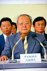 豊見城市長選への出馬を表明する大城勝永氏=29日、市中央公民館