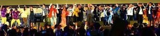 会場が一体となったカチャーシーで、フィナーレを飾る沖縄国際映画祭=29日、宜野湾市のトロピカルビーチ(渡辺奈々撮影)