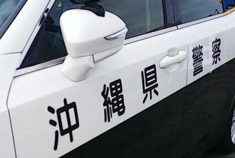 パトカー(資料写真)