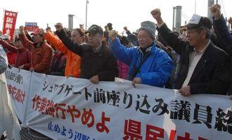 新基地建設に反対し「ガンバロー」と声を上げる議員団=22日、名護市辺野古