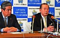 沖縄県民投票:普天間固定化を懸念 宜野湾市議会・与党になお不満