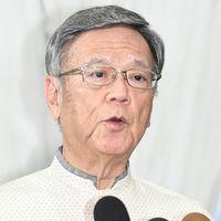 日米2プラス2:「民意顧みず むなしい」 翁長知事、両政府へ不満