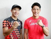 陸上100の山県「1番目指す」 21日にアジア選手権開幕