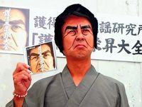 大御所キャラで人気! 「沖縄の新星」 護得久栄昇が全国CDデビュー