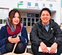福島に愛着「復興に役立ちたい」 除染や防潮堤に研究生かす 沖縄出身大学院生【連載・この地に生きる】
