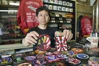 「太平洋一」の技術継承 米軍に人気、精巧ワッペン作る岩国の刺しゅう店
