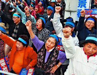 打ち上げ式でガンバロー三唱する古謝景春さんの支持者=20日、南城市大里高平