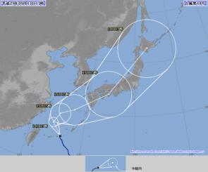 台風18号の進路予想図(気象庁HPより)※5日予報