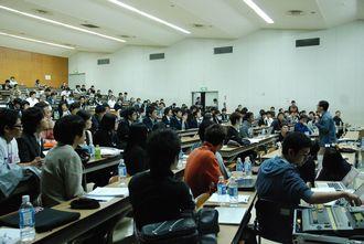 沖縄国際大学で行われた「Ryukyufrogs Leap Day」の様子