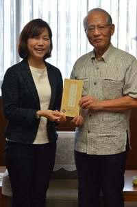 青年国際交流でオーストリアへ 金城さんが浦崎副知事表敬