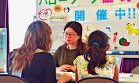 ひとり親就労へ相談窓口/沖縄労働局 14市町村に臨時設置