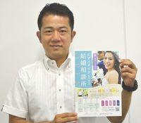 婚活×筋トレ 沖縄のプライベートジムで新サービス