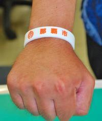 行方不明者高齢者の4割が認知症 沖縄 31人保護、3人は死亡