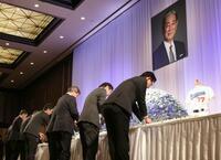 名古屋で星野仙一氏お別れの会 後援会など、2千人参列