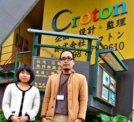 台湾に拠点を設けたクロトンの下地社長(右)と台湾の業務を担う石原夢野氏=9日、浦添市