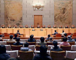 孔子廟への土地無償提供を巡る住民訴訟の判決が言い渡された最高裁大法廷=24日午後(代表撮影