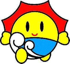 NAHAマラソンマスコットキャラクター『なはっぴー』