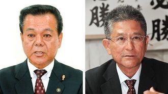 南城市長選に立候補を予定している(左から)古謝景春氏と瑞慶覧長敏氏