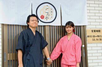 「食材のよさを生かすことを大切にしている」と話す片岡真也さん(左)、純さん=糸満市伊原