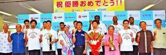 4度目の優勝を沖縄県庁で報告したキングスの選手ら