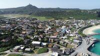 議長なりたくない? 投票39回も決まらず 異常事態が続く沖縄・与那国町議会