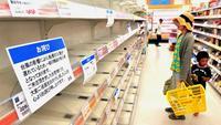 「普通の生活に戻れる」台風一過、復旧急ぐ先島諸島 沖縄県内7人けが