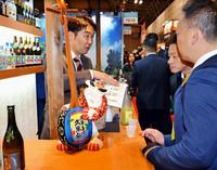 外国の反応も上々、沖縄泡盛 食品商談会「FOODEX」メーカーがPR